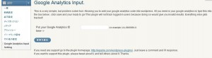 googleanalyticsinput設定画面。ID入れて保存するだけ。
